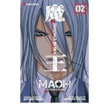 Maoh: Juvenile Remix, Vol. 2