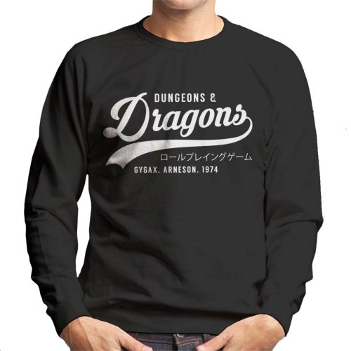 Dungeons And Dragons Gygax Arneson 1974 Men's Sweatshirt