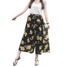 Stylish Printing Design Loose Fitting Pants Wide Leg Trousers Slacks for Women, #09