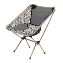 Portable Folding Chair Stool Camping Chairs Moon Fishing Travel Paint Outdoor, Digital Camouflage