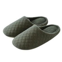 Japanese Men's Winter Warm & Cozy  Indoor Shoes House Slipper, Army Green