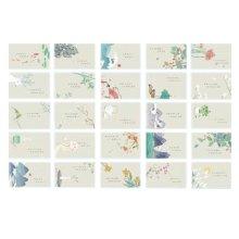 30PCS 1 Set Creative Postcards Artistic Beautiful Postcards, Hidden Story
