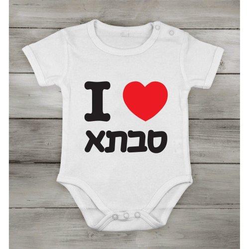 I love Grandma hebrew text tricot Baby Newborn short Cotton cothing
