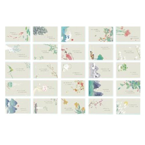 30PCS 1 Set Creative Postcards Artistic Beautiful Postcards, Hidden Story