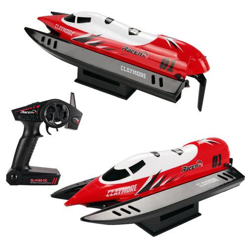 Radio Remote Control Claymore RC Racing Boat 2.4G Mini