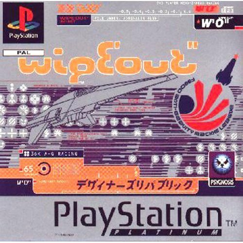 Wipeout (PS)