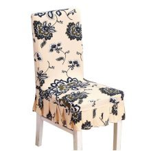 [Flowers-01] Stretch Dining Chair Slipcover Chair Cover Chair Protector