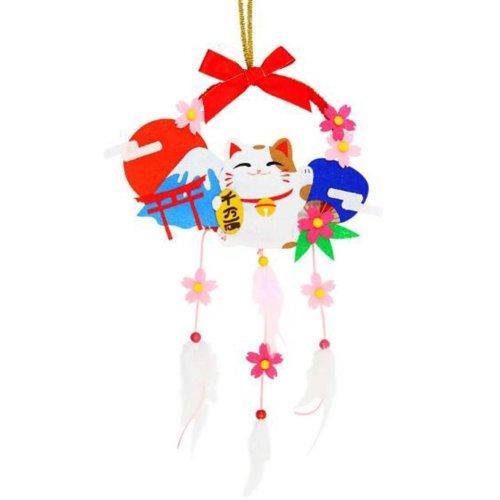 Creative DIY Dream Catcher Craft Kit Nice Children Gifts #3