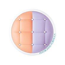 Physicians Formula Mineral Wear Talc-Free SPF 20 Cushion Corrector + Primer Duo, Lavender/Peach, 0.33 Ounce