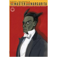 The Master and Margarita: A Graphic Novel (Eye Classics)