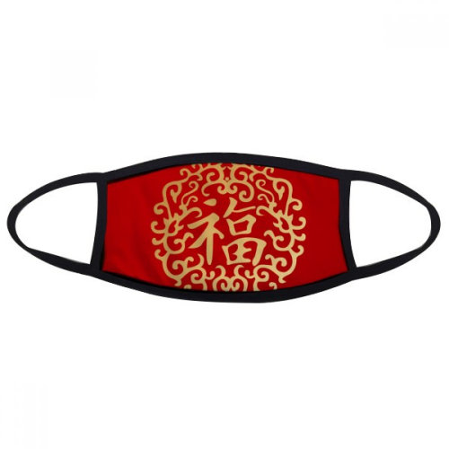 Gold Chinese Fook Rich Symbol Mouth Face Anti-dust Mask Anti Cold Warm Washable Cotton Gift