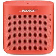 Bose SoundLink Color Bluetooth Speaker II - Red