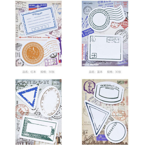 Novelty Passport Visa Stamps Sticky Notes (A Set of 4 Designs)